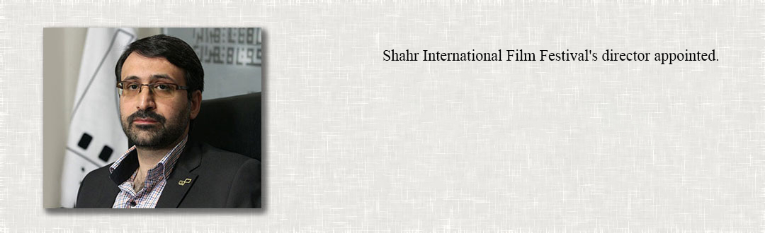 Shahr International Film Festival's director appointed